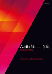 Verpackung von Audio Master Suite 2.5 [PC-Software]